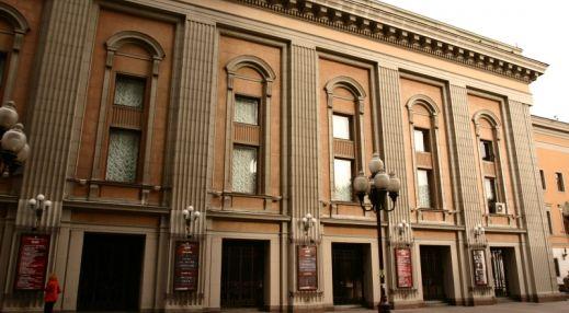 Театр им. Е. Вахтангова