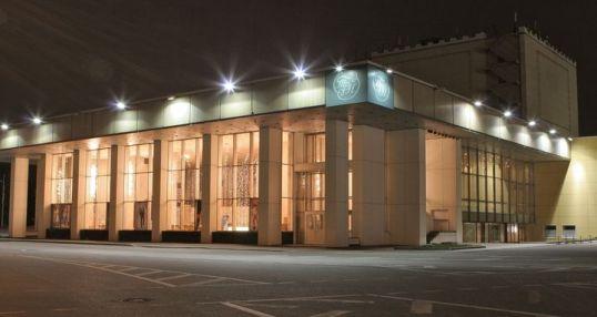 Музыкальный Театр Национального Искусства