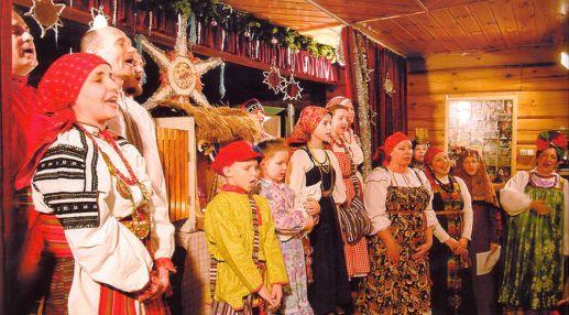 Центр русского фольклора