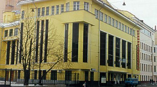 Дворец культуры Московского Государственного университета путей сообщения