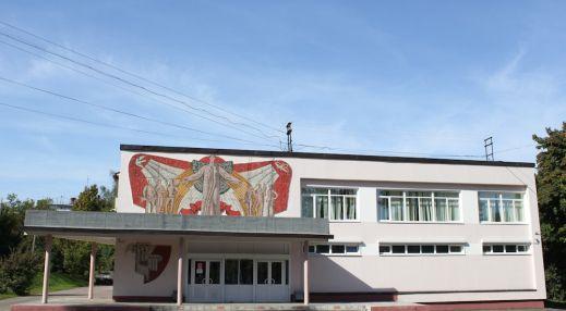 Дом культуры Воскресенское