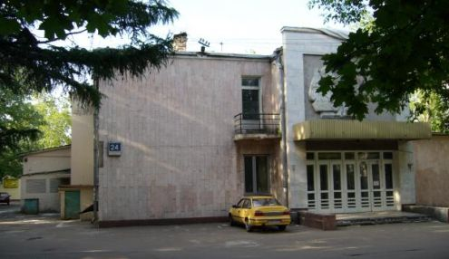 Дом культуры им. А.В. Луначарского