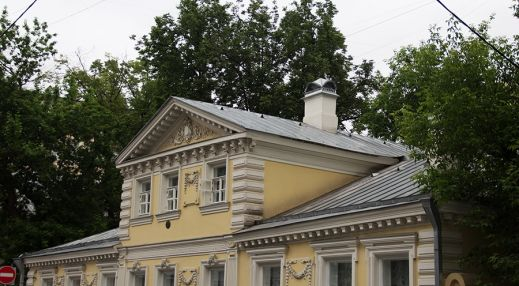 Дом-музей И.С. Остроухова