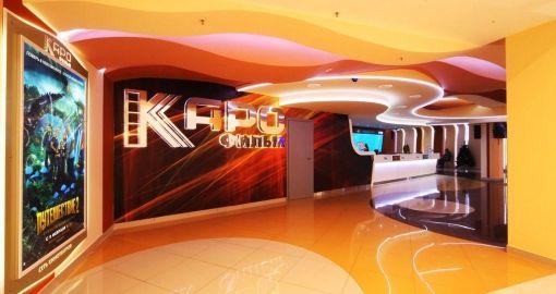 КАРО Vegas 22 - КАРО сеть кинотеатров