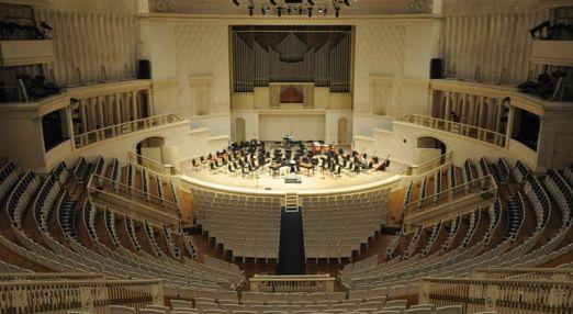 Схема зала концертного зала им чайковского 220