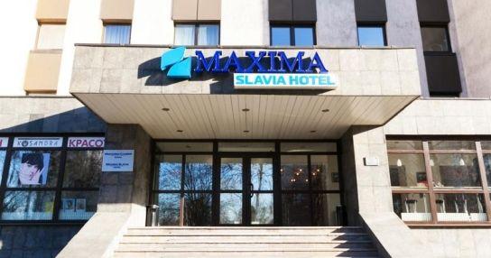 Максима Славия
