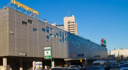 Торговый центр на Пролетарской