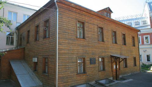 Музей С.А. Есенина