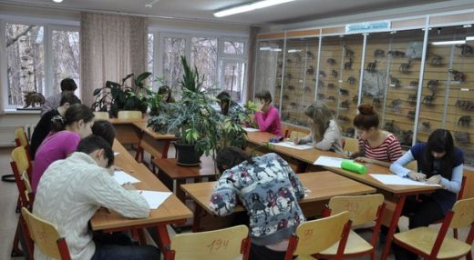 Московский детский эколого-биологический центр