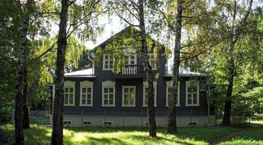 Музей-центр К. Г. Паустовского