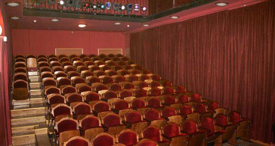 Театр русской драмы