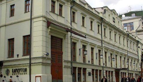 Театр им. А.П. Чехова