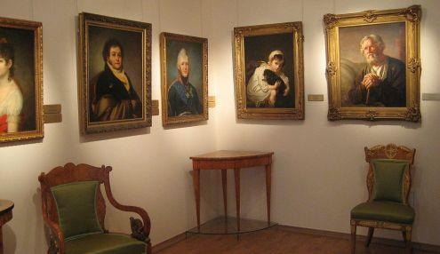 Музей В. А. Тропинина и московских художников его времени