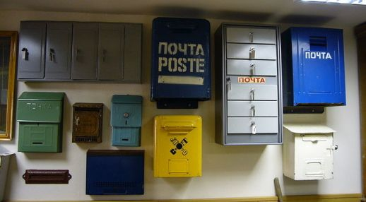 Музей истории Русской почты и Моспочтамта