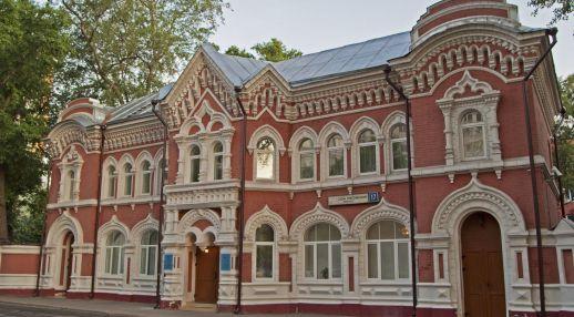 Музей кулинарного искусства
