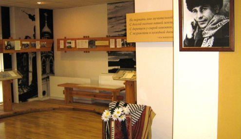 Музей поэта Николая Рубцова