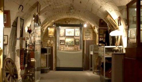 Музей путешествий и паломничества по святым местам