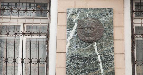 Музей-квартира Священника Павла Флоренского