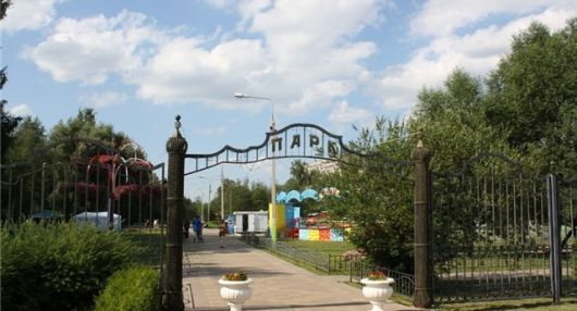 Парк культуры и отдыха г. Лобни