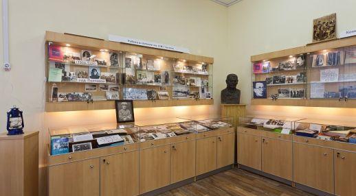 Педагогический музей им. А. С. Макаренко