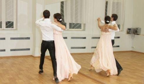 Первая Студия Танца