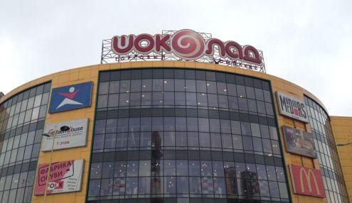 Клуб сфера на сталеваров москва где купить ночной клуб в гта онлайн