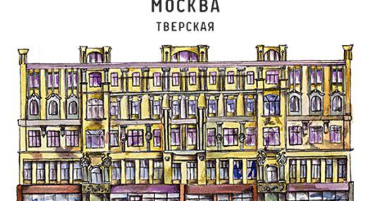 Циферблат на Пушкинской