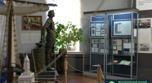 Федеральный музей профессионального образования