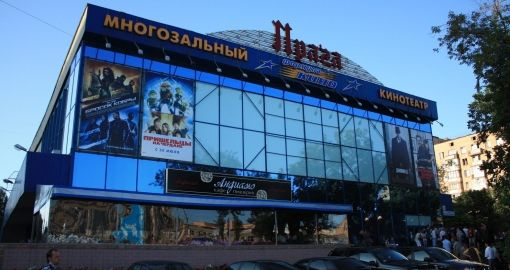 Формула Кино Прага
