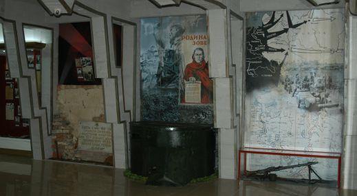 Музей внутренних войск МВД РФ