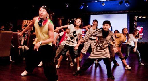 Dance Ville