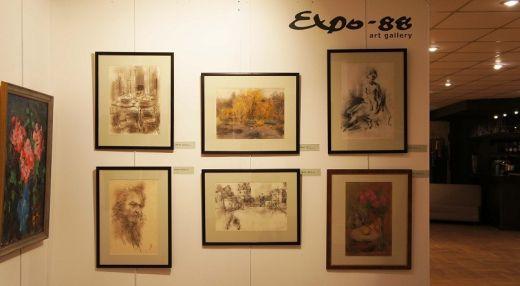 Expo-88