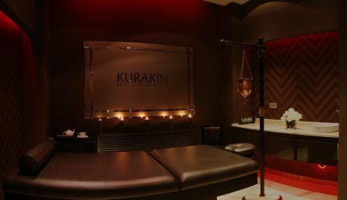 KurakinSpa