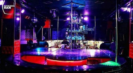 Matreshka Bar