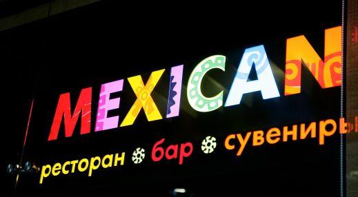 Mexican Club