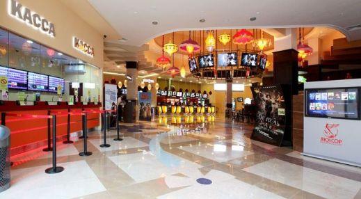 «Люксор» в ТРЦ «Vegas»