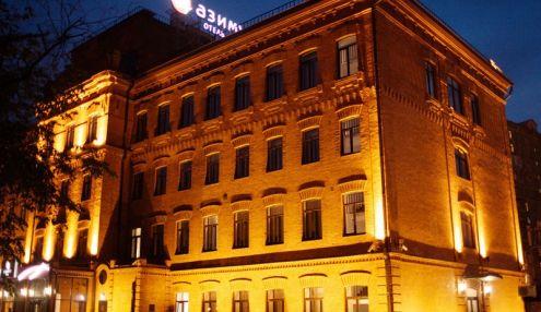 AZIMUT Moscow Tulskaya Hotel