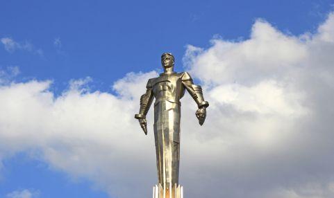 Памятник Ю.А. Гагарину