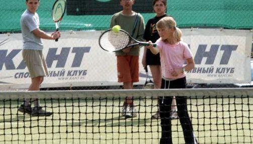 Кант. Теннисные корты