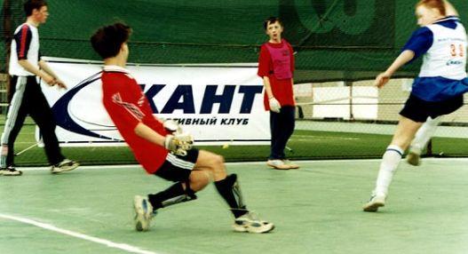 Кант. Минифутбол