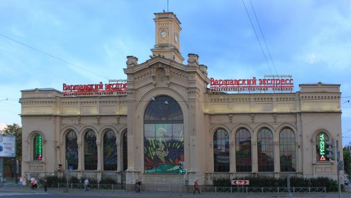 Варшавский экспресс