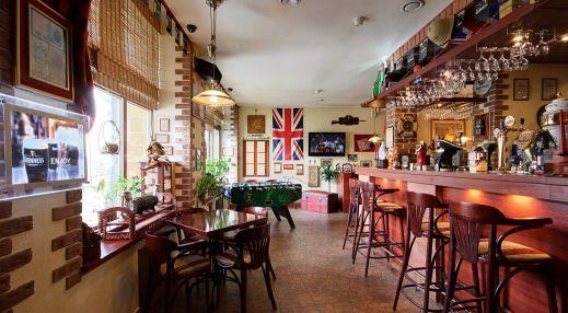 Glory Pub