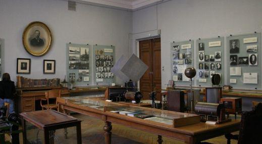 Музей А.С. Попова