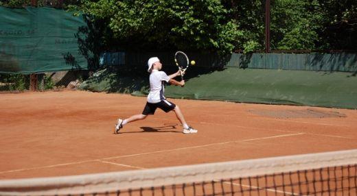 Детско-юношеский теннисный центр им. С.Д. Максимова