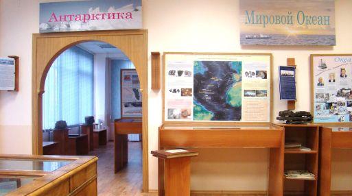 Музей истории экспедиции
