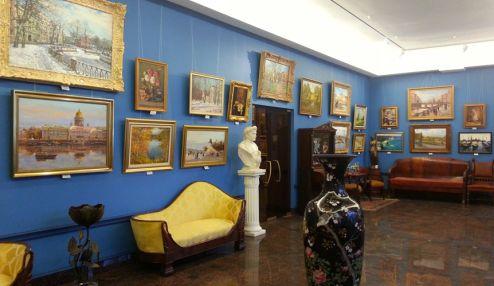 Галерея Академии Художеств