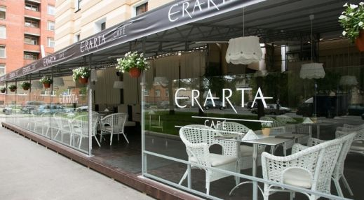 Erarta Café