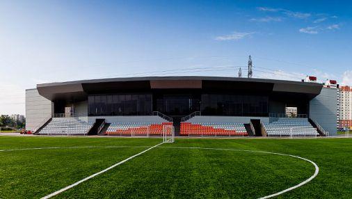 Nova Arena