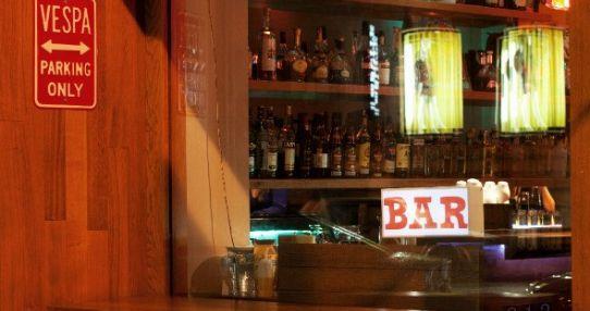 Bar 812