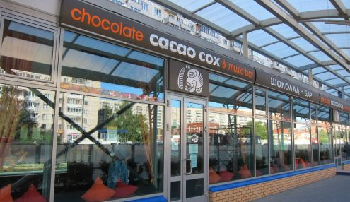 Cacao Cox chocolate